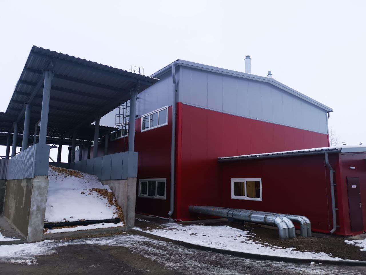здание котельной на местных видах топлива (МВТ)
